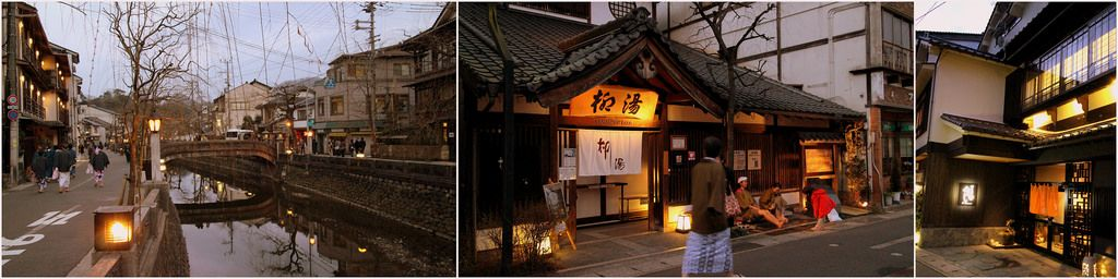 日本关西行之城崎温泉